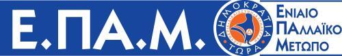 Logo epam