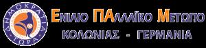epam-logo3.png